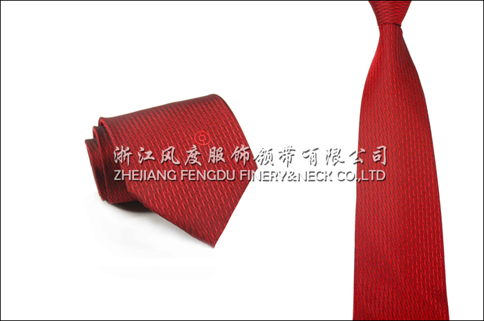 中国银行 色织涤丝必威平台app