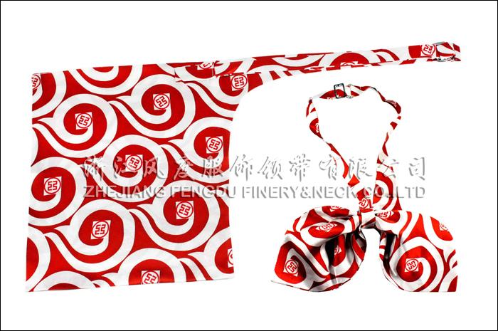 工商银行 必威体育直播平台下载刀型丝巾 规格:73x22x19.5cm