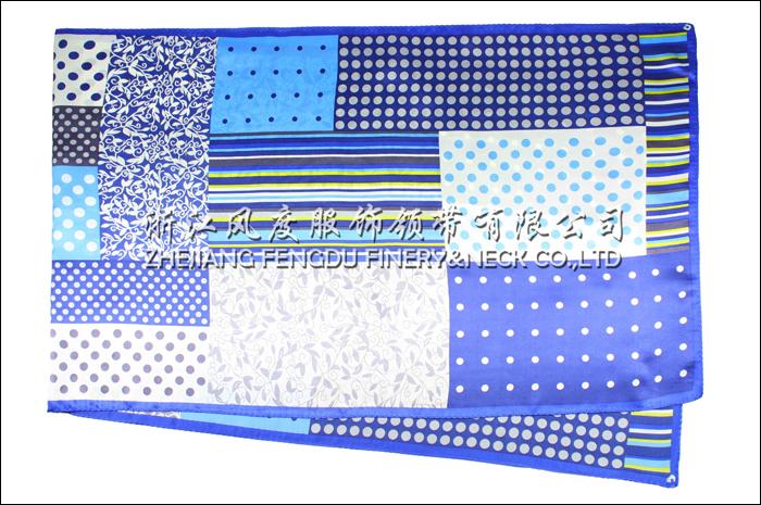 中国建设银行 必威体育直播平台下载长巾 规格:100x32cm