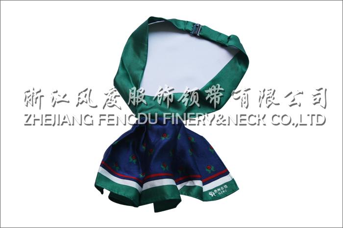 贵州农信用联社 印真领花