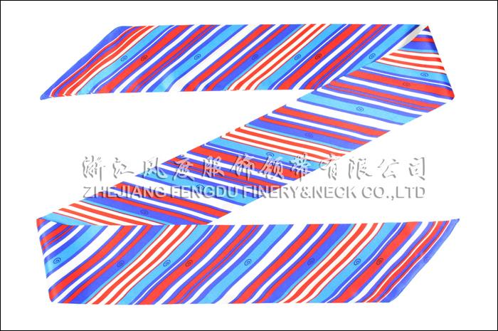 兴业银行 必威体育直播平台下载大长巾 规格:122x7.5cm