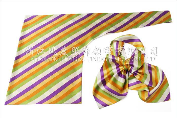 广西机场 必威体育直播平台下载双层刀型丝巾