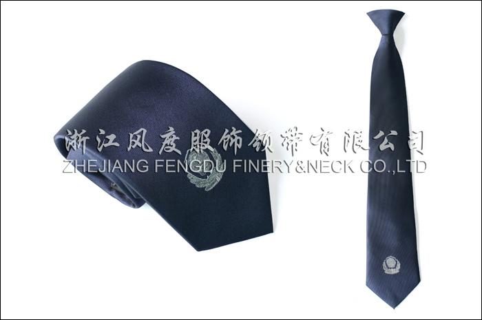 北京地铁 色织涤丝扣带