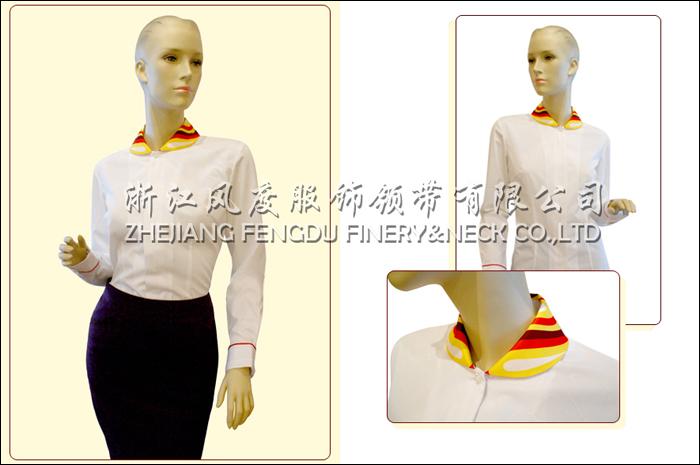 海南航空衣领